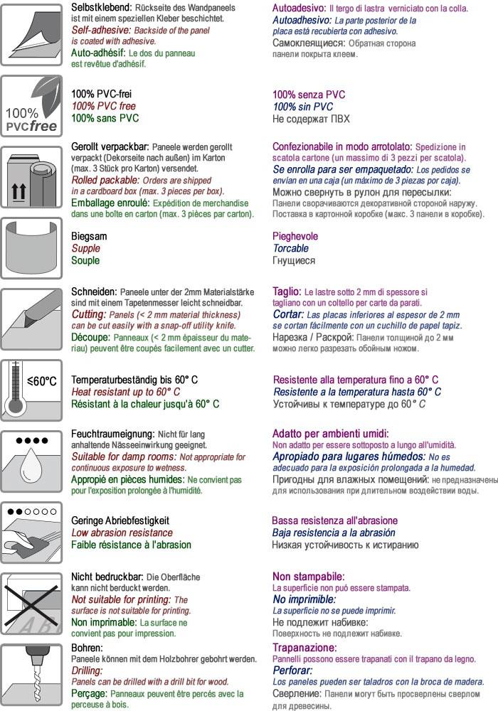 Selbstklebende Tapete Wei? : 3D Blickfang Dekor selbstklebende Tapete Verkleidung wei? 2,60 qm